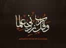 خلفيات إسلامية_3