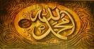 خلفيات إسلامية_5